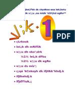12 neeta