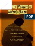 Verily the Victory of Allah is Near