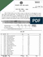 selection_list_SSE_2018_01.02.2019.pdf