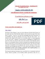 Thematic Translation Installment 81 Chapter Al-HAAQQAH (69) by Aurangzaib Yousufzai