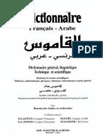 Le Dictionnaire Francais - Arabe  Dictionnaire General, Linguistique Technique, et Scientifique.pdf