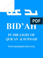 The Bidah Article SeekersPath