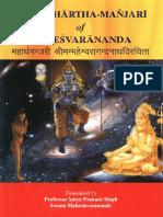 Mahartha Manjari Mahesvarananda.pdf