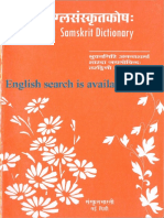 English-Sanskrit Dictionary_Anglasamskritakoshah आङ्ग्लसंस्कृतकोशः.pdf