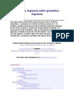Una guía Japonesa sobre gramática Japonesa.docx