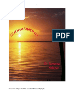 Sudhasindhu -Analytic study of 12 major Upanishads