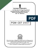 PGM CET Brochure 2007
