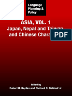 Language-Planning-and-Policy-in-Asia-Vol-1-Japan-Nepal-and-Taiwan-and-Chinese-Characters-v-1-.pdf