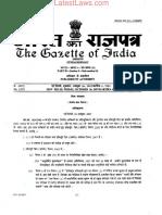 Security Interest (Enforcement) Amendment Rules, 2007
