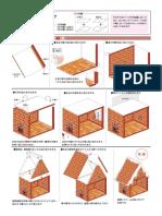 dh_okashi_m.pdf