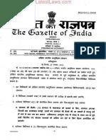 All India Institute of Medical Science (Amendment) Regulations, 2012