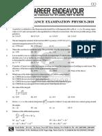 DU-PHYSICS-2018 (2).pdf