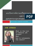 Job Stress Tool