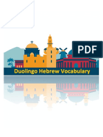 Duolingo Hebrew Vocabulary.pdf