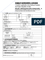 Chinese Embassy Legalization Application