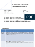 model_e-lesson_plan_1.ppt