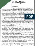 Al Lulu Wal Marjan Vol1 Chapter 11 Page 175