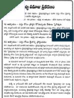 Al Lulu Wal Marjan Vol1 Chapter 12 Page 179