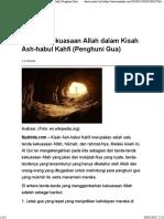 6 Tanda Kekuasaan Allah Dalam Kisah Ash-habul Kahfi (Penghuni Gua)