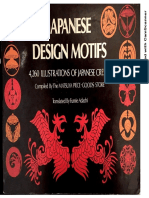 Japanese Design Motifs- 4260 Illustrations of Japanese Crests - Compiled by the Matsuya Piece - goods Store