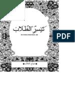 TAYSIRUTH THULLAB.pdf