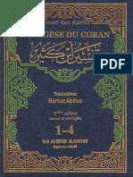 Exegese Coran Ibn Kathir