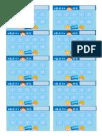 Card.docx