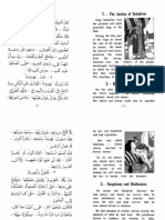 Arabic English Stories