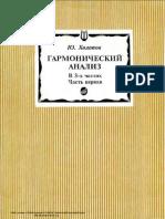 harm-analysis1.pdf