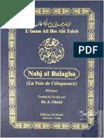 Nahj Al Balagha La Voie de l Éloquence Obeid