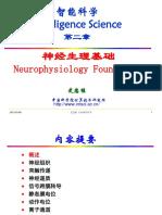 Neuro 001.pdf