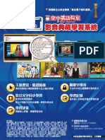 Let's Talk in English 大家說英語 – January 2019.pdf
