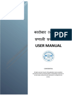 User Transaction management System User Manual.pdf