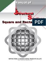 Design_Manual_of_HSS.pdf