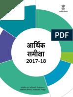 Economic_Reveiw_Hindi_17-18.pdf
