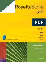 Rosetta Stone v3.2 - Arabic - Course Content - Level 3.pdf