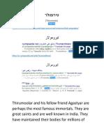 Tirumular-hebrew Arabic Persian Tamil