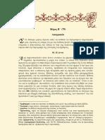 008-B.pdf