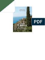 Сыны Света. Воспоминания о старцах Афона (иеромонах Хрисанф, 2010).pdf