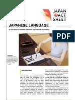e19 Language