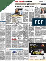 29frd-pg19-0.pdf