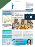 Myawady Daily 3-4-2019