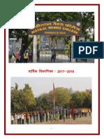 annual-report-2018-final_18-4-2018