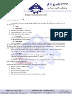 Design Creteria Varation Order