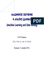 ml_presWEKA.pdf