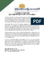 2010 Oct 29 NCUB-Statement on Kalay Joint Declaration