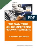 Free eBook Soal Uji Kompetensi