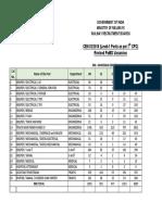 Rev Annex B Enhanced PwBD Vac 28-03-19
