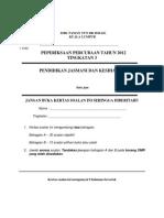 percubaan_ting_3.pdf
