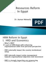 HR Reform in Egypt PowerPoint Presentation rev02.pptx